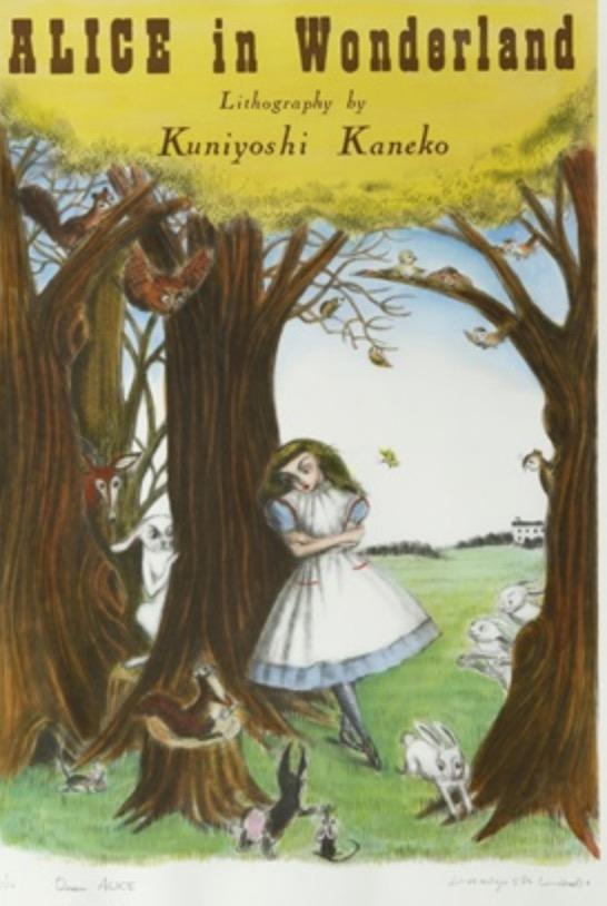 Alice by Kuniyoshi Kaneko