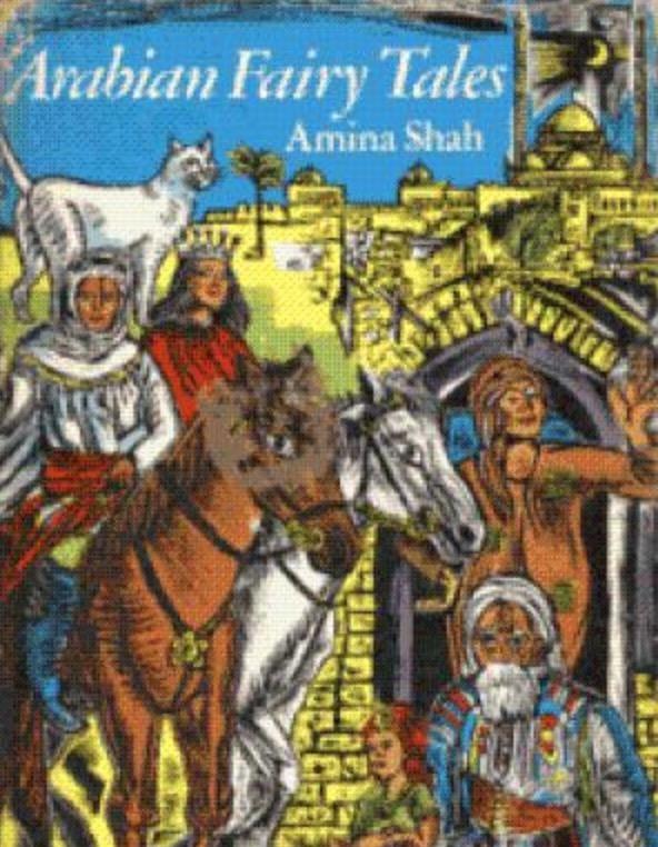 Arabian Fairy Tales (Muller)