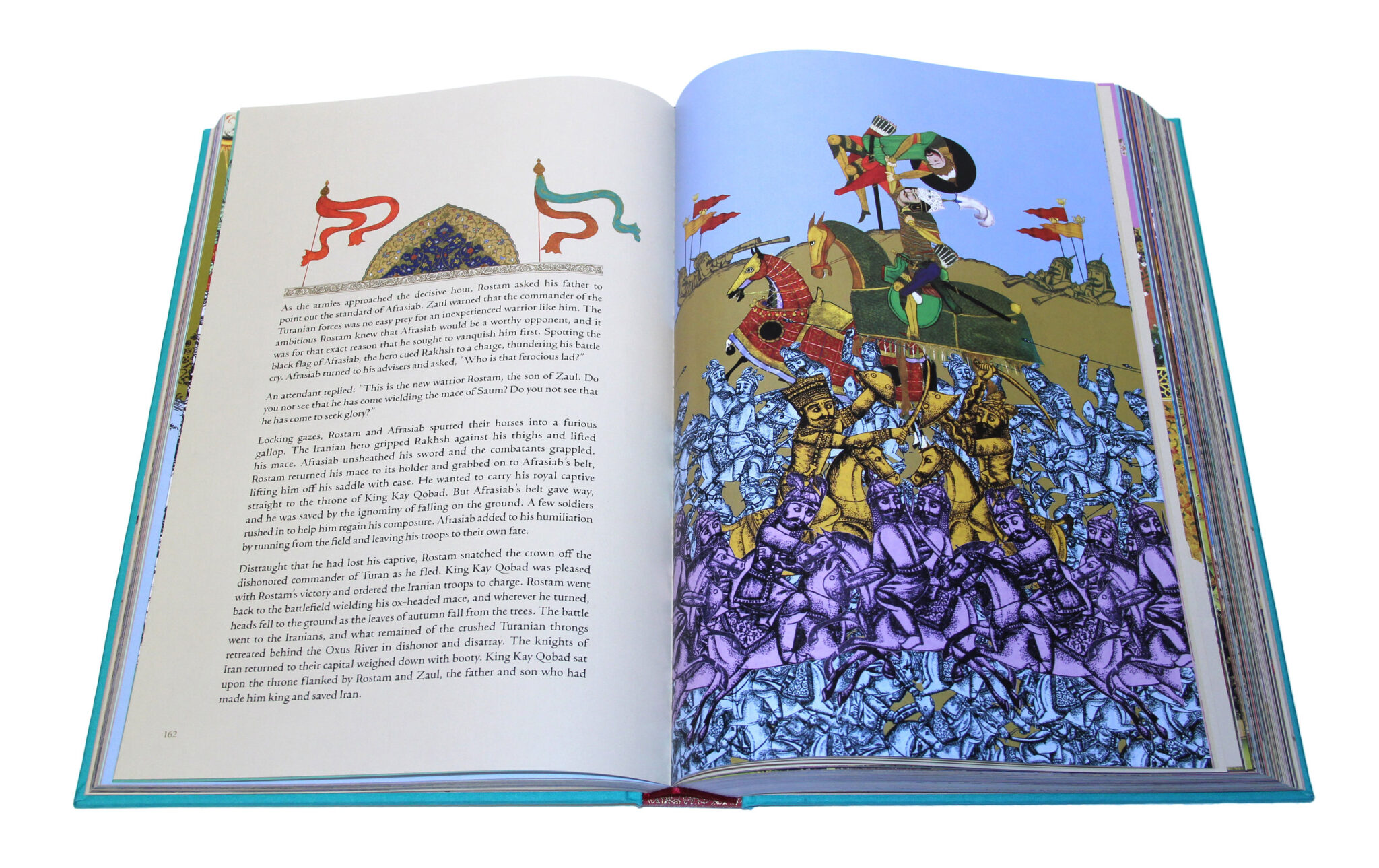 Shahnameh page162