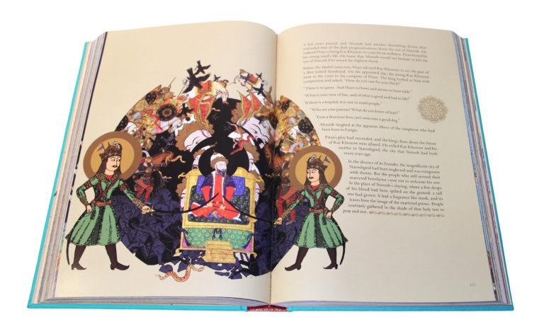 Shahnameh page323