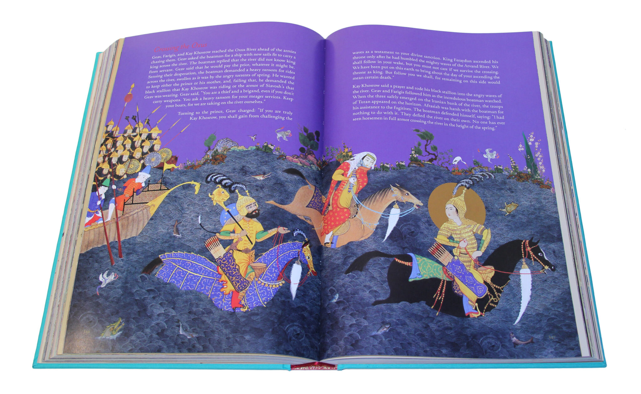 Shahnameh page346
