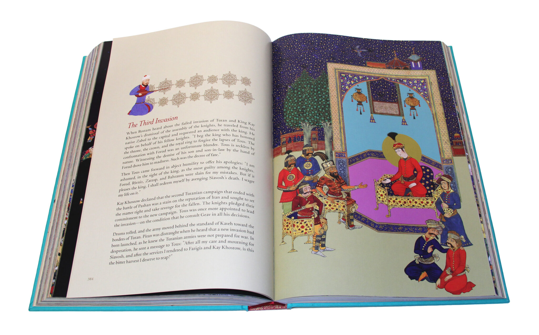 Shahnameh page384