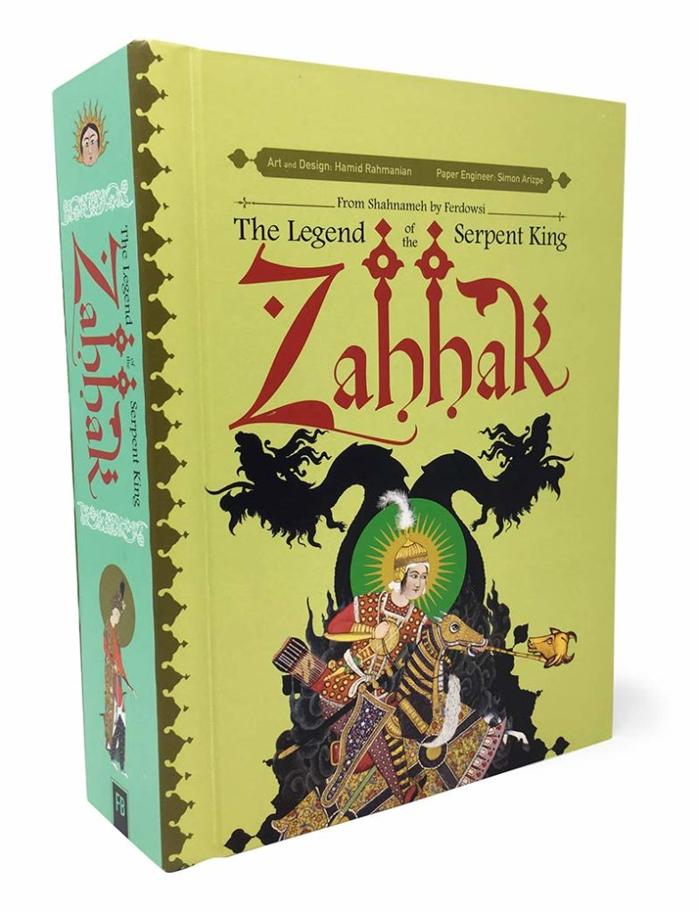 zahhak pop up cover
