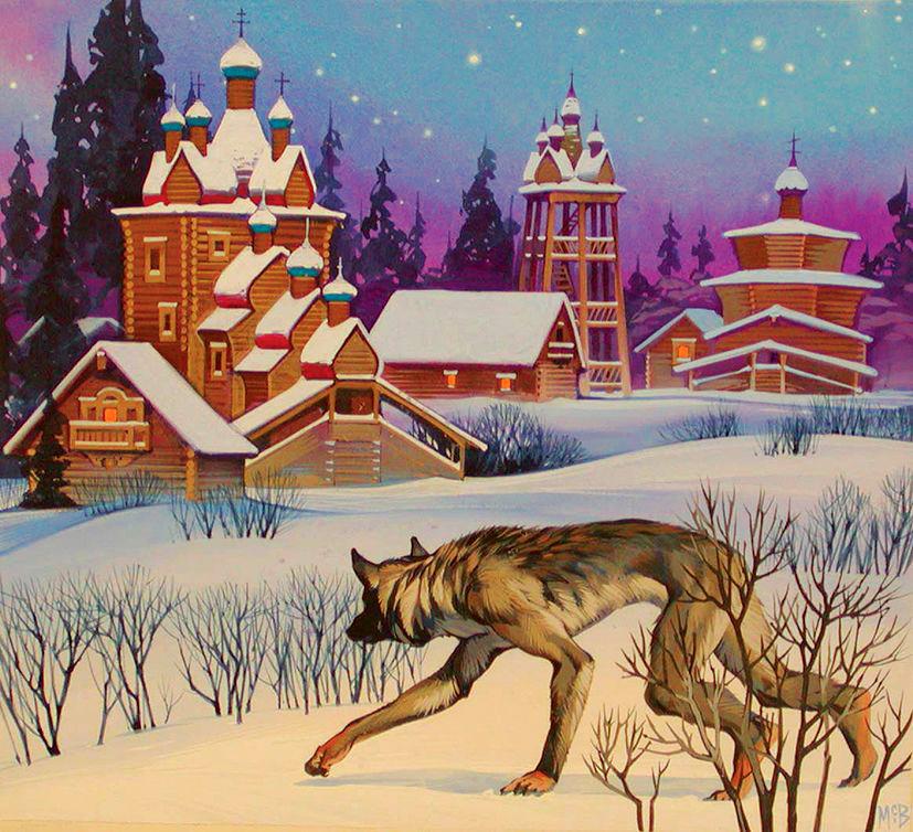 Angus McBride Beasts Werewolves illus