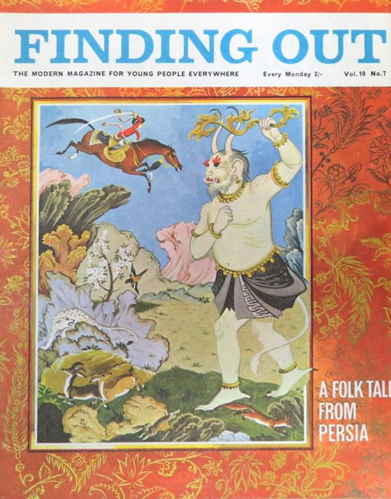 Finding Out 10 7 cover folk tale persia crop