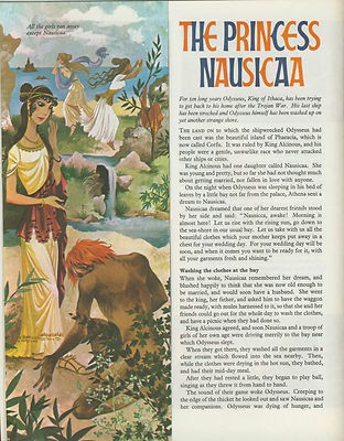 Finding Out 57 GJT Nausicaa