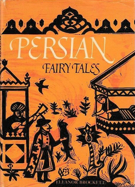 Follett Persian Fairy Tales Brockett