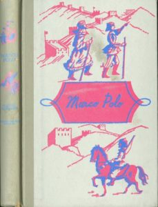 JDE Marco Polo FULL grey cover