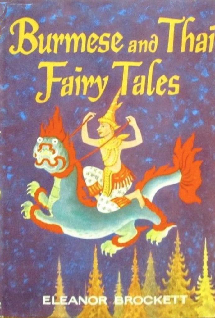 Muller Burmese Thai Fairy Tales