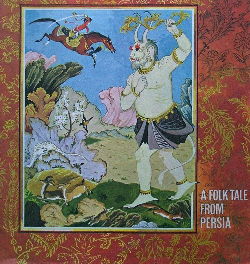 GJT Finding Out 10 7 Cover Art A Folk Tale from Persia