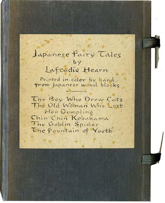 Lafcadio fairy tales box