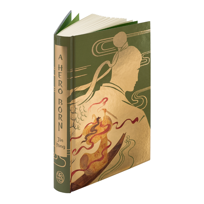 folio society a hero born