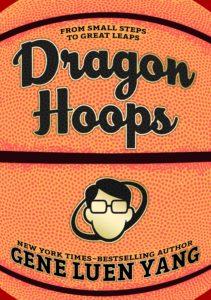gene yang dragon hoops