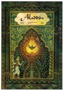ELC Aladdin cover2
